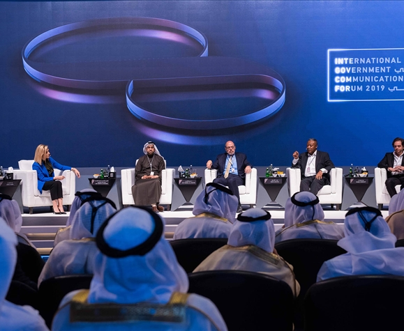 IGCF  DAY 1 - First Session- Human Behaviour New Dimensions for Change Communication