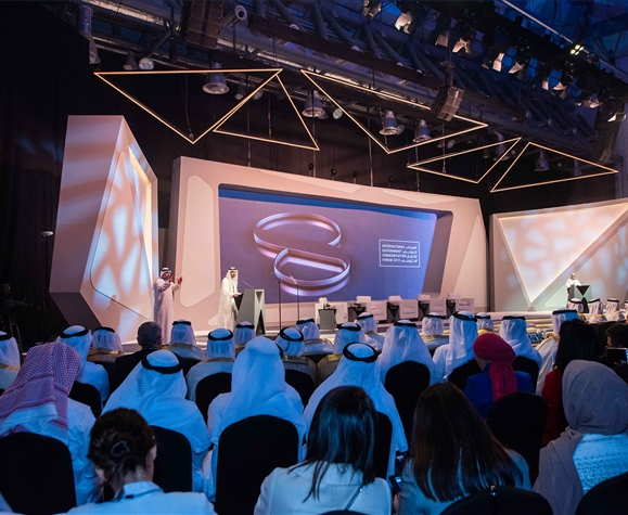 IGCF 2019  DAY 1 - Third Session : Challenging the Lack of Capacity in an Era of Change Communication