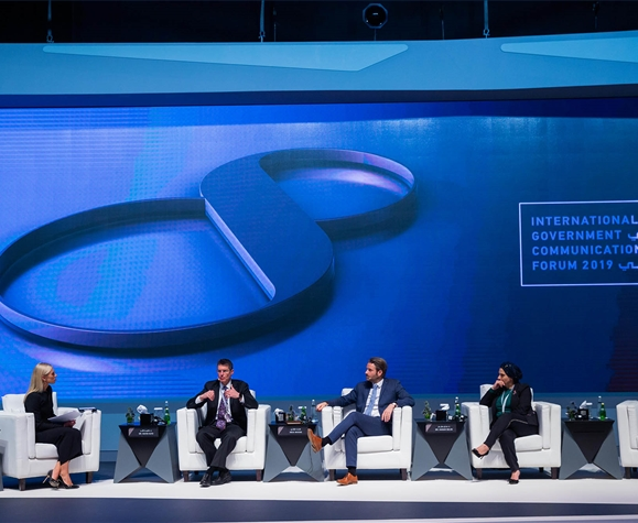 IGCF 2019 Day 2 - Session 3 :  Fostering Positivity and Sustainable Approaches to Happiness: A Road Map